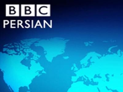 BBC Persian TV