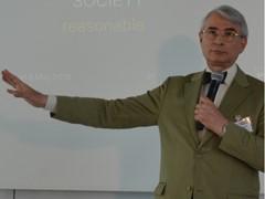 Jean-Pierre Beaudoin