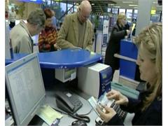 EU-US Passenger Name Records Deal Debated
