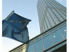 EPP TV Summer Review: MEPs Champion Closer EU Integration