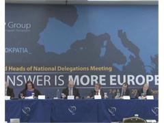 "Greece: ""You Are Not Alone"" Say EPP Group Members"