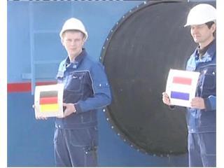 EU Energy Security: Building Strategic Partnerships