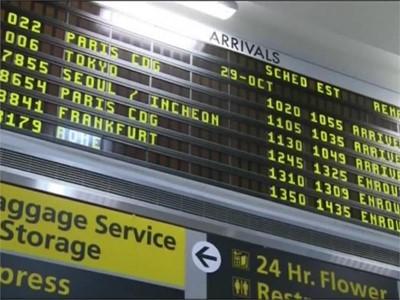 Visa-free travel for Ukrainians at long last