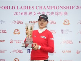 A Golfer of South Korea Jung-Min Lee, who is under sponsorship of FILA, Dominates world Ladies Championship!