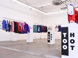 The FILA Archive Project in London
