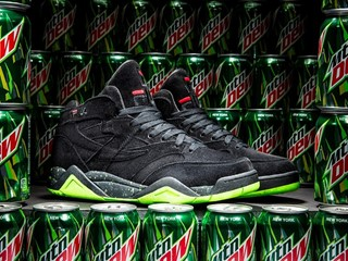 FILA PARTNERS WITH MOUNTAIN DEW's GREEN LABEL EXCLUSIVES (GLX) PROGRAM ON A FOOTWEAR COLLABORATION