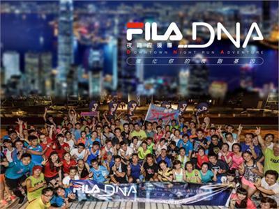 FILA Taiwan Downtown Night Run Adventure 夜跑应援團  即刻開跑!