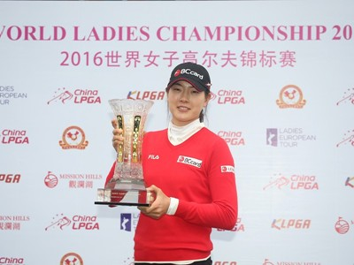 FILA Korea Golfer Jung-Min Lee Dominates KLPGA World Championship