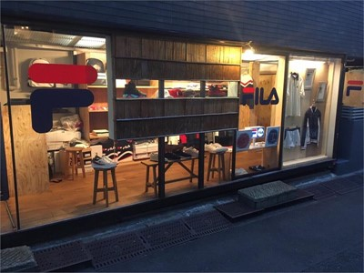 "FILA Japan Opens ""Ground Project Tokyo-Harajuku"" Pop-Up Shops"