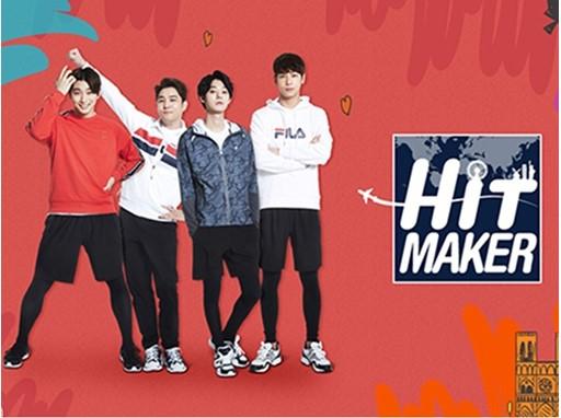 """FILA Korea provides production support for entertainment program """"HIT MAKER"""""""