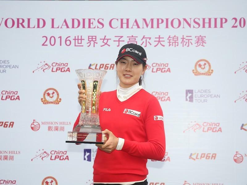 <b>FILA</b> Newsmarket : <b>FILA</b> Korea Golfer Jung-Min Lee Dominates ...