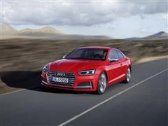 The new Audi A5 Coupé and S5