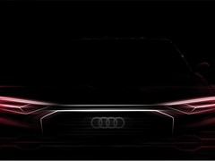 Live streaming of the Audi Brand Summit