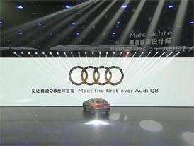 Audi Brand Summit Highlightcut 2018 EN