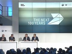 BMW Group Press Conference: The Next 100 Years