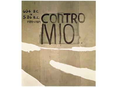 """El Museo Guggenheim Bilbao presenta """"El Espejo Invertido: Arte de las Colecciones de la Fundación """"La Caixa"""" y del MACBA"""""""