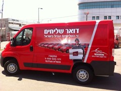 Israelische Post ist neuer GLS-Partner