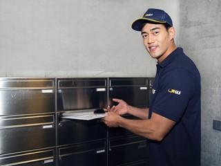 GLS führt LetterboxService ein