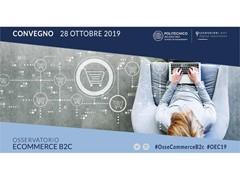 """GLS parteciperà al convegno conclusivo dell'Osservatorio eCommerce B2C """"L'eCommerce B2c: il motore di crescita e innovazione del Retail!"""""""