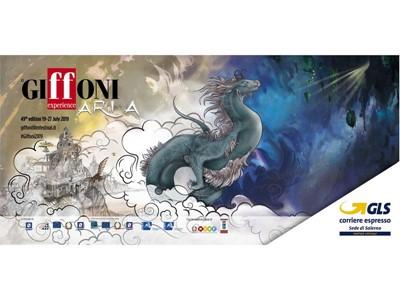 La Sede GLS di Salerno sarà partner ufficiale del Giffoni Film Festival