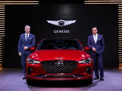 Genesis G70 Has Middle East Debut at Dubai Motor Show