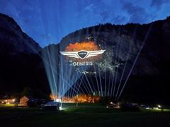 BIGGEST-EVER 3D PROJECTION IN THE SWISS ALPS MARKS ARRIVAL OF LUXURY CARMAKER GENESIS IN EUROPE