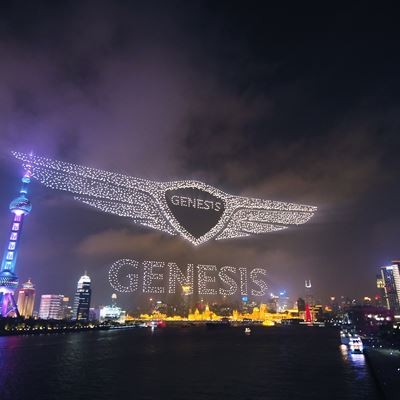 GENESIS CELEBRATES OFFICIAL LAUNCH IN CHINA, UNVEILING ITS ALL-NEW VISION OF AUTOMOTIVE LUXURY TO CHINESE CUSTOMERS