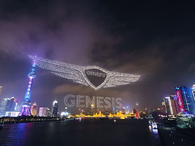 GENESIS CELEBRATES OFFICIAL LAUNCH IN CHINA, UNVEILING ITS ALL-NEW VISION OF AUTOMOTIVE LUXURY TO CH