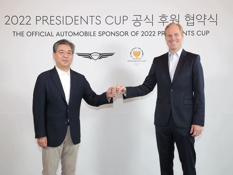 PRESIDENTS CUP CEREMONY