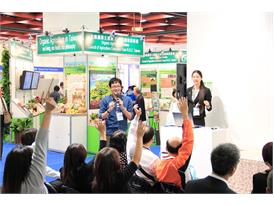 GTPO's Green Expo event in Taipei, October 2011