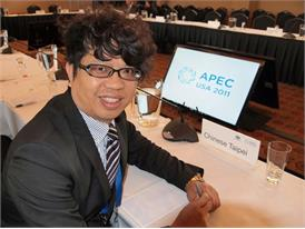 Trash For Trees Steven Ko in APEC