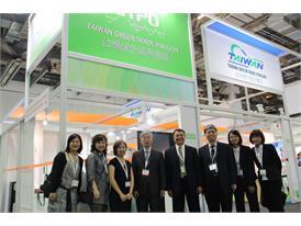Taiwan Pavilion at 2013 EPIF