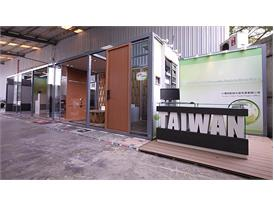 Eco-Cubic Showroom built by Taiwan's green trade project office