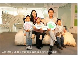 The Green Mattress manufactured by Order aims at family market