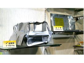 moisture-proof and dust-free packages for electronic products