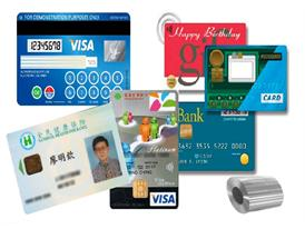 Laminated aluminum film used on credit cards