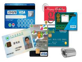 Laminated aluminum film used on credit cards
