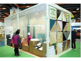 Taiwan Green Products Demo House 3