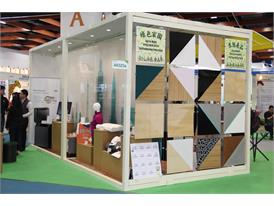 Taiwan Green Products Demo House showcasing different wooden boards