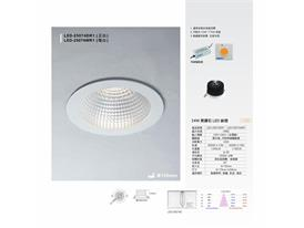 LED down light 2