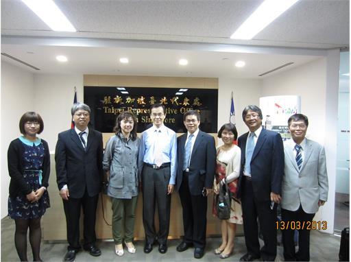 GTPO's delegates visit Taipei Representative Office in Singapore