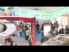 Low Waste, High Style: GTPO Presents Taiwan Green Products Demo House