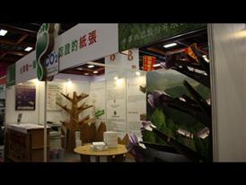 Dose making paper destroy forests