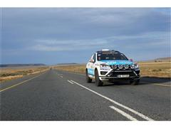 Goodyear supports second world record attempt to drive from Cape-to-Cape