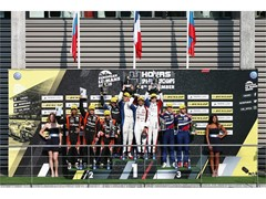 Dunlop maintains 2017 ELMS podium lock-out record & takes 16th win
