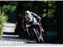 Dunlop claims fifth successive TT Zero victory at Isle of Man TT