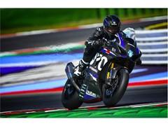 Suzuki Italia sceglie Dunlop per la sua supersportiva da pista estrema GSX-R1000R Ryuyo