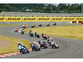 Team Kagayama heads EWC racers at Suzuka