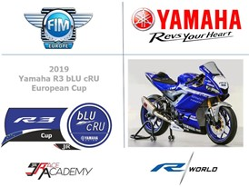 The Yamaha R3 bLU cRU European Cup chooses Dunlop