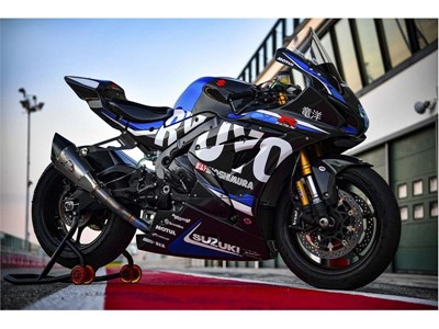 Suzuki Italy select Dunlop for its ultimate track bike, GSX-R1000R Ryuyo